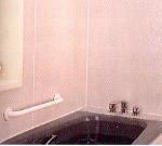 浴室握りバー