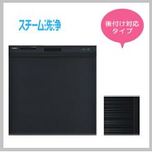 リンナイ ビルトイン食器洗い乾燥機 スライドオープンタイプ