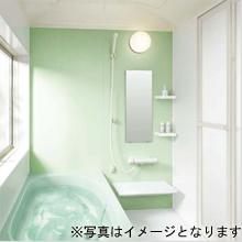 リクシル システムバスルーム アライズ 1216サイズ Eタイプ