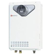 ノーリツ製ガス給湯器 給湯専用タイプ PS設置