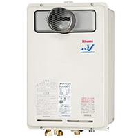 リンナイ製ガス給湯器 高温水供給式タイプ PS設置