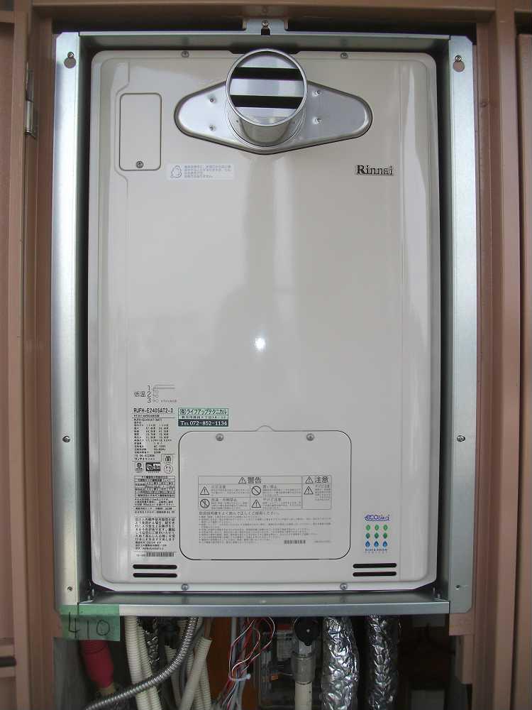 大阪のマンションに共同購入で給湯器を納品