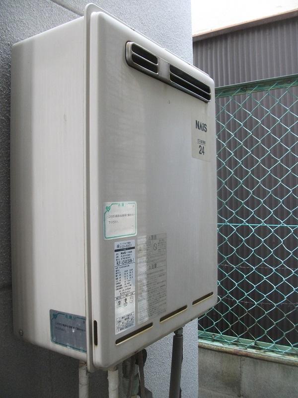 古くなった給湯器を即日交換(大阪府寝屋川市)
