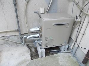 DSCN5280