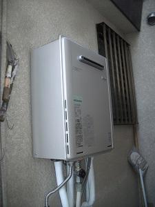 ノーリツ製エコジョーズ 給湯器の取替 寝屋川市