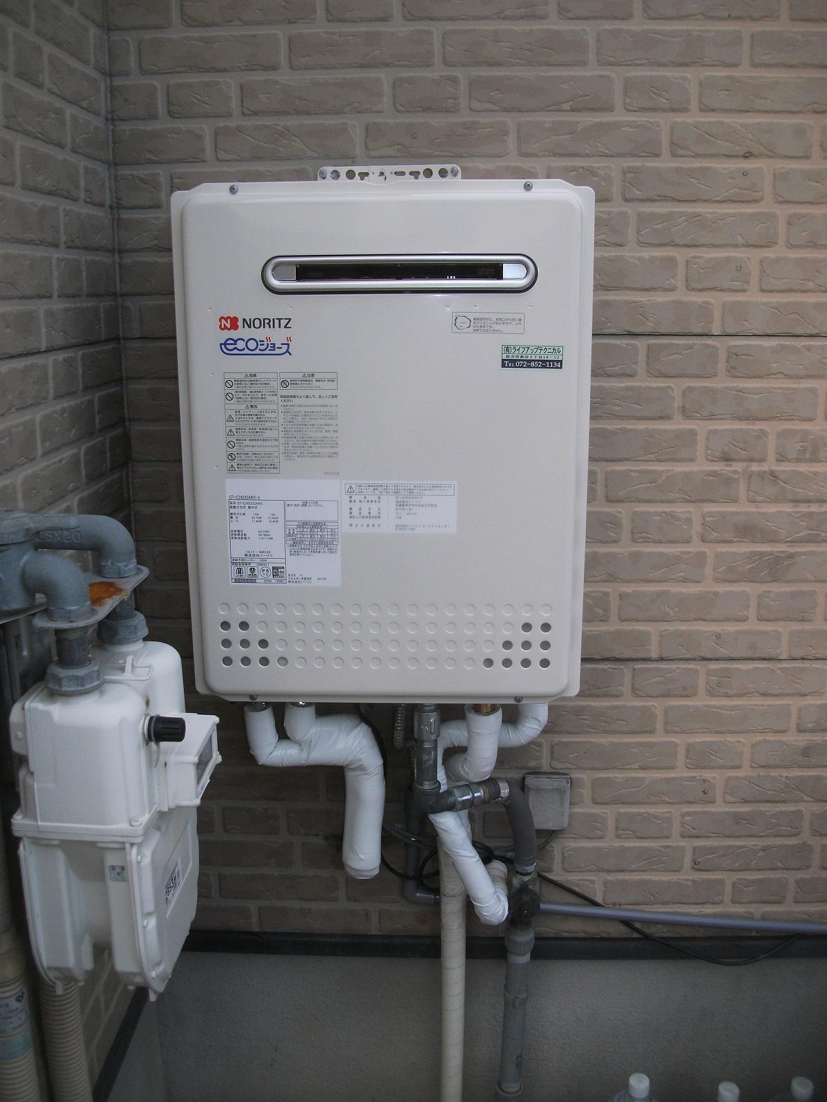 ガス給湯器の故障で貸出機レンタルとエコジョーズ設置 大阪府