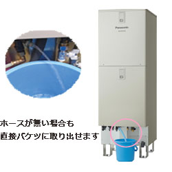 貯湯ユニット1