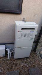 ノーリツ暖房付エコジョーズ24号据置タイプ