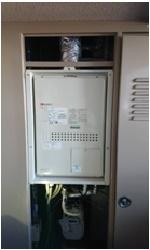 ノーリツ暖房付ガス給湯器24号PS内設置タイプ