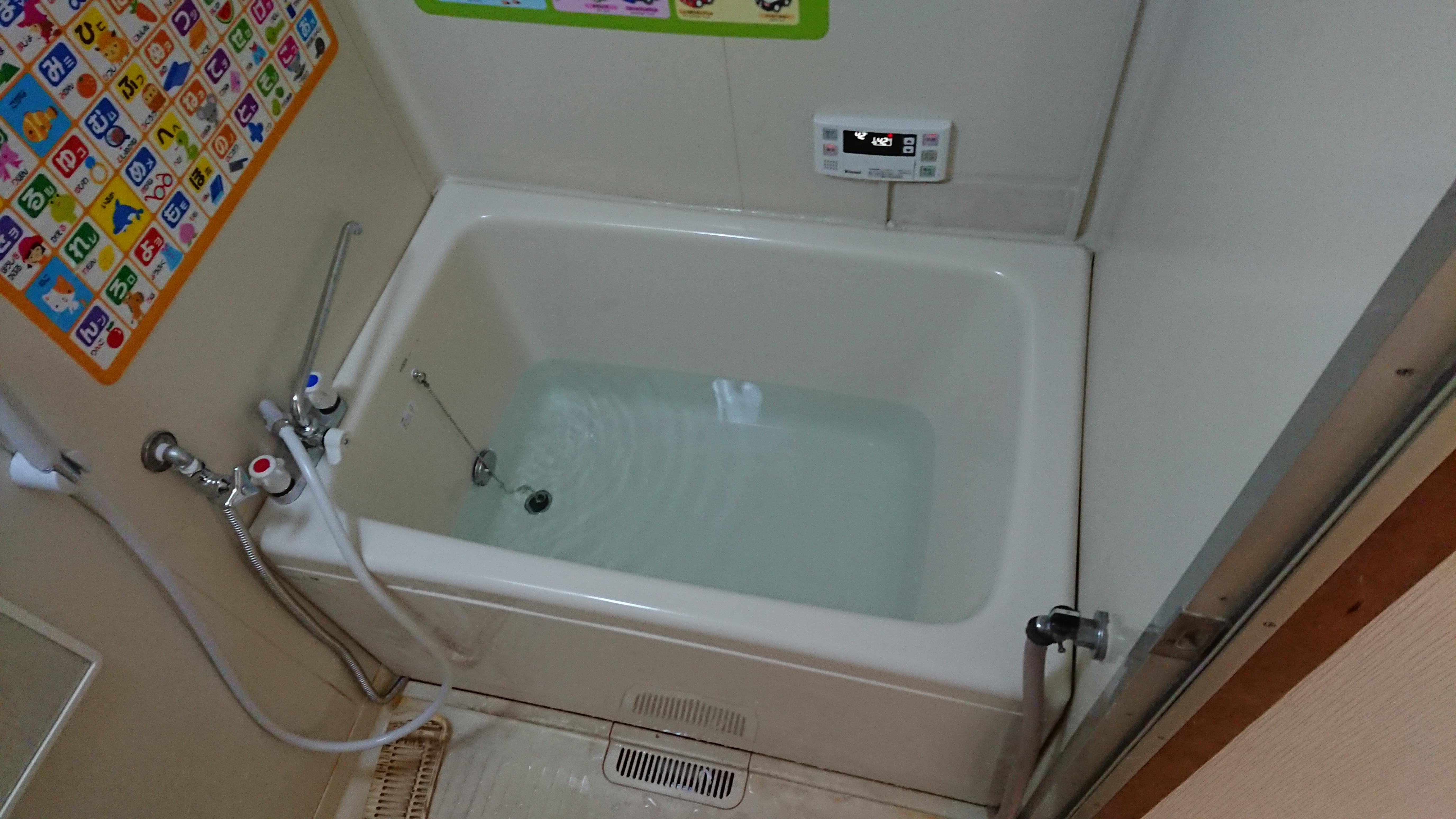 団地用風呂ホールインワン